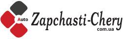 Коломыя магазин Zapchasti-chery.com.ua