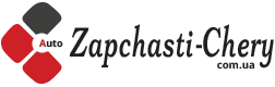 Коллектор Джили ЛС купить в интернет магазине 《ZAPCHSTI-CHERY》